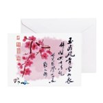Asian Red Greeting Cards (Pk of 10)