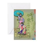 Asian Girls Greeting Cards (Pk of 10
