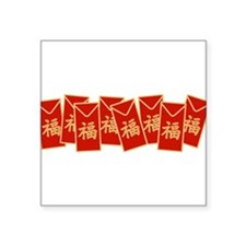 "new-year-red-envelopes.png Square Sticker 3"" x 3"""