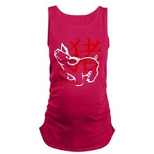 year-of-the-pig-cute.gif Maternity Tank Top