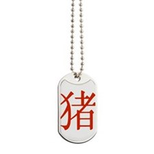 Chinese Zodiac Pig Dog Tags