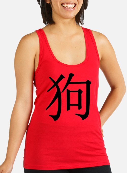 Character for Dog Racerback Tank Top