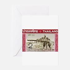 1968 Thailand Working Elephant Postage Stamp Greet