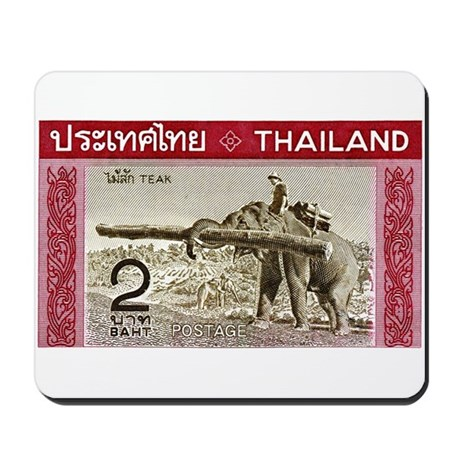 1968 Thailand Working Elephant Postage Stamp Mouse