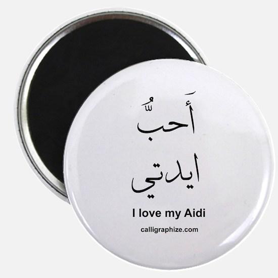 Aidi Dog Magnet