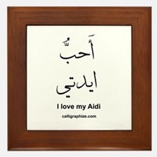 Aidi Dog Framed Tile