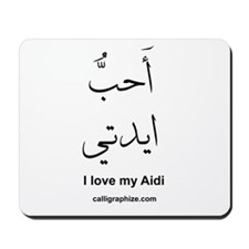 Aidi Dog Mousepad