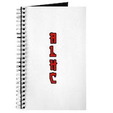 ALHC Vertical Journal