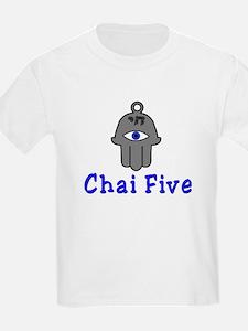 Chai five Kids T-Shirt