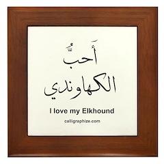 I Love my Elkhound Dog Framed Tile