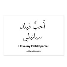 I Love My Field Spaniel Dog Postcards (Package of