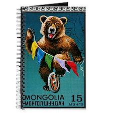 1973 Mongolia Bear Riding Wheel Postage Stamp Jour