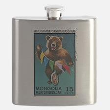 1973 Mongolia Bear Riding Wheel Postage Stamp Flas