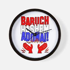 Baruch HaShem! Wall Clock