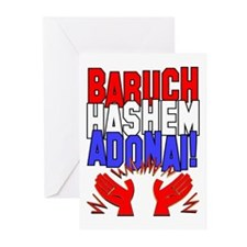 Baruch HaShem! Greeting Cards (Pk of 10)