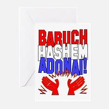 Baruch HaShem! Greeting Cards (Pk of 10)