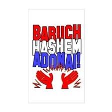 Baruch HaShem! Rectangle Decal