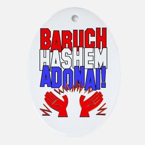 Baruch HaShem! Oval Ornament