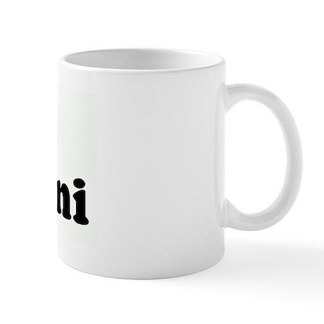 I Love My Nini Mug