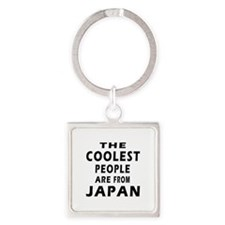 The Coolest Japan Designs Square Keychain