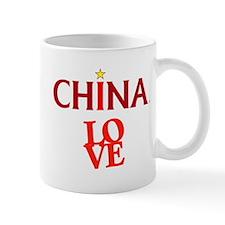 China Beijing Shanghai Hong Kong Macau Tibet Mug