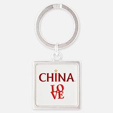 China Beijing Shanghai Hong Kong Macau Tibet Squar