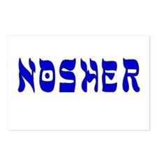 Nosher Postcards (Package of 8)