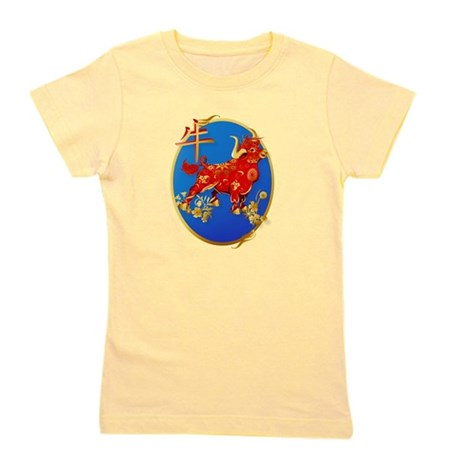 Year Of The Ox Oval Girl's Tee