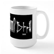 got cuneiform? Mug