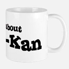 All about Yosei-Kan Mug