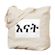 MOM -- Amharic Tote Bag
