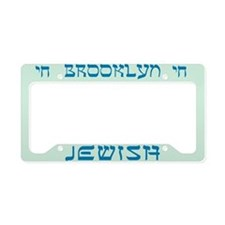 Brooklyn New York Jewish License Plate Holder