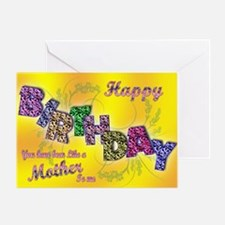 Birthday card for like a mother to me with floral