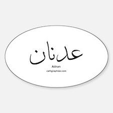 Adnan Arabic Calligraphy Oval Decal