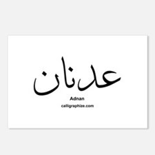 Adnan Arabic Calligraphy Postcards (Package of 8)