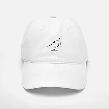 Iram Arabic Calligraphy Baseball Baseball Cap