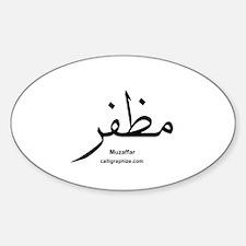 Muzaffar Arabic Calligraphy Oval Decal