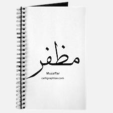Muzaffar Arabic Calligraphy Journal