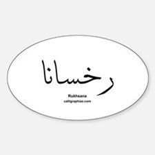 Rukhsana Arabic Calligraphy Oval Decal