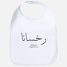 Rukhsana Arabic Calligraphy Bib
