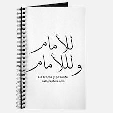 De Frente y Pa'lante Arabic Calligraphy Journal