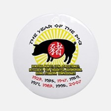Year of the Pig Qualities Ornament (Round)