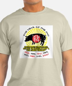 Year of the Pig Qualities T-Shirt