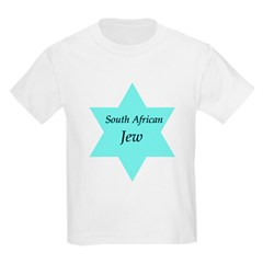 South African Jew Kids T-Shirt