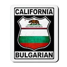 California Bulgarian American Mousepad