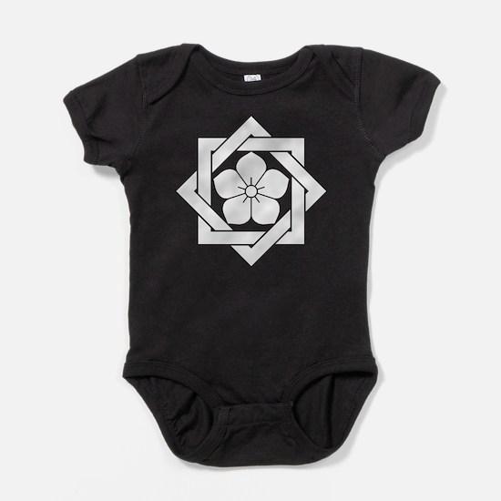 Ryoma Sakamoto Baby Bodysuit