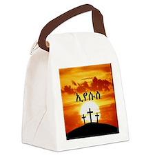 Amharic Calvary Sunrise Canvas Lunch Bag