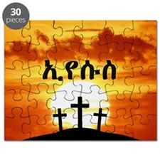 Amharic Calvary Sunrise Puzzle