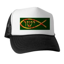 jesus_heb_b3 Trucker Hat
