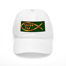jesus_heb_b3 Hat